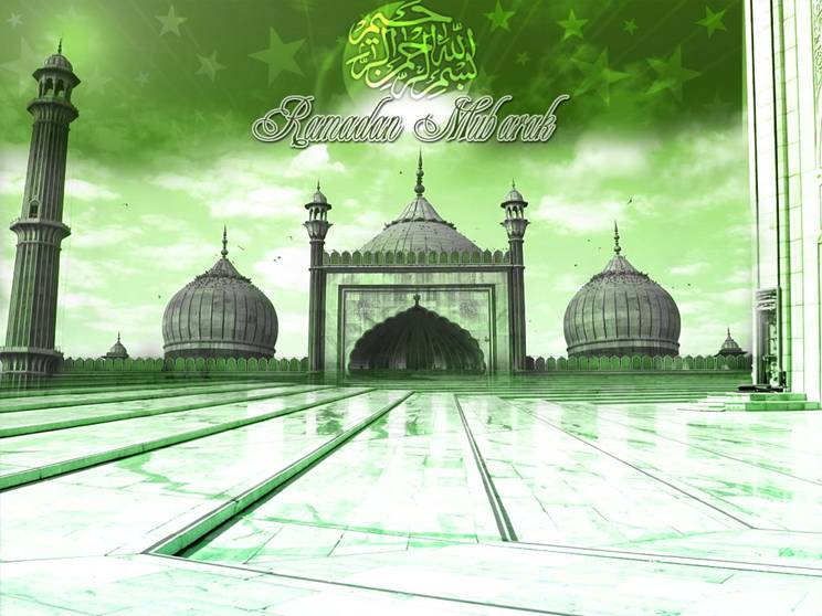 Ramadhan Kareem - By Majid Al Suleimany (2/3)