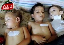 Syrian Gas 1