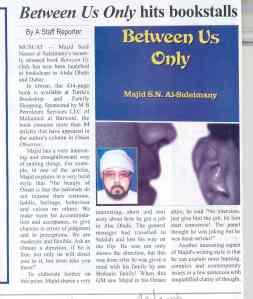Observer BUO Press 2