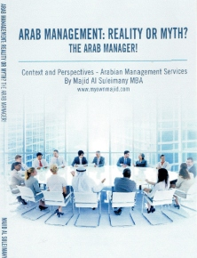 Front Cover Arab Management