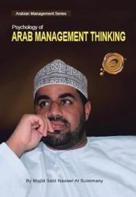 04 - Psychology Book