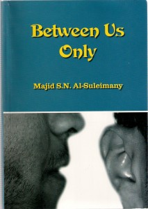 1A - Between Us Only!