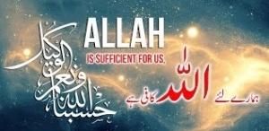 hasbiya-allah-2