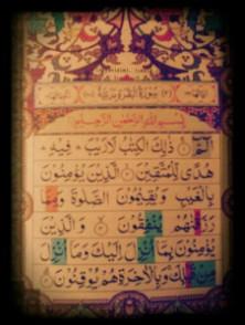 surah-al-baqarah